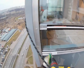 Высотные монтажные работы в Москве